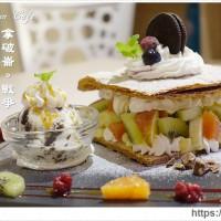 台中市美食 餐廳 異國料理 義式料理 Lazy Sun Cafe 照片