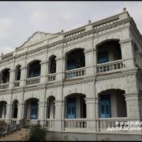金門縣休閒旅遊 景點 古蹟寺廟 陳景蘭洋樓 照片