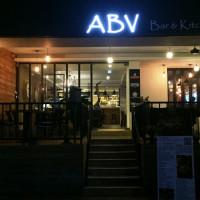 台北市美食 餐廳 異國料理 多國料理 ABV Bar & Kitchen 照片