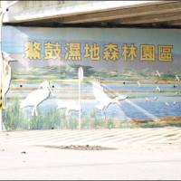 嘉義縣休閒旅遊 景點 觀光魚場 向禾休閒漁場 照片