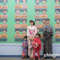 台北市休閒旅遊 景點 藝文中心 櫻桃小丸子學園祭─25週年特展 (2015/6/19-9/13) 照片