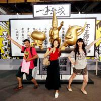 台北市休閒旅遊 景點 藝文中心 爽啾貘不正經學園-插畫新勢力特展(2015/06/19~2015/09/13) 照片