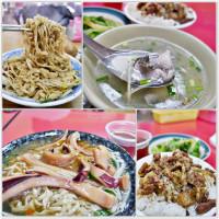 高雄市美食 餐廳 中式料理 小吃 台中魷魚焿 照片