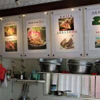 【竹香肉綜】後站端午南部粽嚐鮮