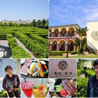 彰化縣美食 餐廳 異國料理 多國料理 探索迷宮歐式莊園 照片