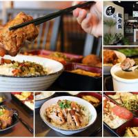 台南市美食 餐廳 中式料理 台菜 禾記嫩骨飯 (崇德店) 照片