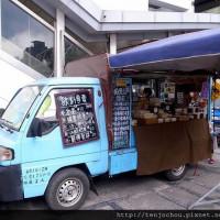 台北市美食 餐廳 速食 早餐速食店 找餐車 照片