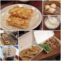 台中市美食 餐廳 異國料理 江家饌港式點心 照片
