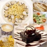 宜蘭縣美食 餐廳 異國料理 義式料理 里亞料理廚房 照片