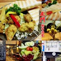 台南市美食 餐廳 咖啡、茶 咖啡館 木門朝午洋食 照片