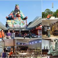 新竹市休閒旅遊 景點 古蹟寺廟 古奇峰普天宮 照片