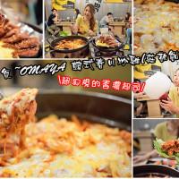桃園市美食 餐廳 異國料理 韓式料理 Omaya春川炒雞 (桃園莊敬店) 照片