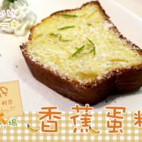 桃園市美食 餐廳 咖啡、茶 咖啡、茶其他 I self cafe&shop 照片