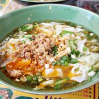 桃園市美食 餐廳 中式料理 雲南菜 雲南拉麵 照片