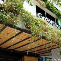 台中市美食 餐廳 火鍋 火鍋其他 綠之巢有機鮮活 Greenest (崇德店) 照片