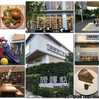 台中市美食 餐廳 咖啡、茶 咖啡、茶其他 嘎嗶惦Carpe Diem 照片