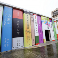 台中市休閒旅遊 景點 觀光工廠 台灣印刷探索館 照片