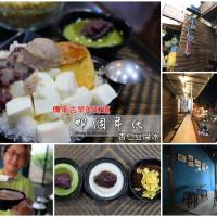 台南市美食 餐廳 飲料、甜品 甜品甜湯 那個年代杏仁豆腐冰(保安店) 照片