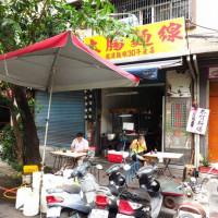 新北市美食 攤販 麵線 龍濱大腸麵線 照片