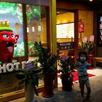 新竹市美食 餐廳 火鍋 麻辣鍋 鬼椒一番鍋(新竹店) 照片