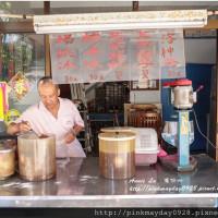 台東縣美食 餐廳 飲料、甜品 剉冰、豆花 無名楊桃冰 照片