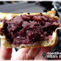台北市美食 餐廳 烘焙 中式糕餅 協和紅豆餅 照片