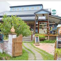 雲林縣美食 餐廳 異國料理 異國料理其他 老鄰居1971 照片