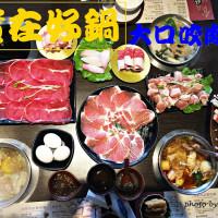 台中市美食 餐廳 火鍋 食在好鍋精緻鍋物 照片