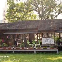 雲林縣美食 餐廳 飲料、甜品 飲料、甜品其他 凹凸咖啡館 照片