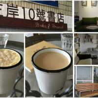 新北市美食 餐廳 咖啡、茶 咖啡、茶其他 左岸10號書店 照片
