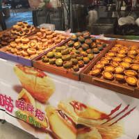 台南市美食 攤販 甜點、糕餅 喵喵咪塔 小黑貓專屬蛋塔 照片