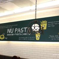 吳大爺在NU pasta 杯杯麵 (桃園龍潭店) pic_id=1462026