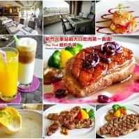 新竹市美食 餐廳 異國料理 美式料理 New York紐約餐廳 照片