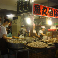 新北市美食 攤販 台式小吃 魚丸伯仔 照片