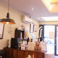 桃園市美食 餐廳 咖啡、茶 咖啡館 Bowen Coffee 伯元精品咖啡烘焙 照片