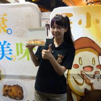 台北市美食 餐廳 餐廳燒烤 燒烤其他 汪小菇 照片