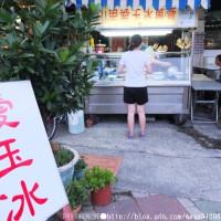 台南市美食 攤販 冰品、飲品 山里愛玉冰 照片