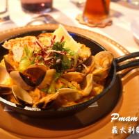 台中市美食 餐廳 異國料理 義式料理 PMAM bistro 照片