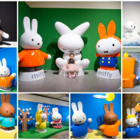 台北市休閒旅遊 景點 展覽館 米飛兔60週年特展 照片