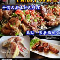 新北市美食 餐廳 中式料理 中式料理其他 68食堂 照片