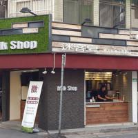 台北市美食 餐廳 飲料、甜品 飲料專賣店 迷客夏Milk Shop (永吉店) 照片