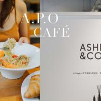 台北市美食 餐廳 異國料理 義式料理 APO CAFÉ 照片