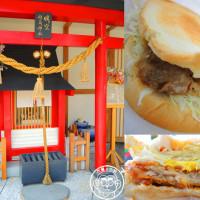 新北市美食 餐廳 速食 早餐速食店 小晴空立吞三明治 照片