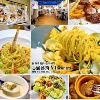 桃園市美食 餐廳 異國料理 心滿藝筑 X Incontra 照片
