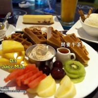 台中市美食 餐廳 異國料理 多國料理 Da Juiceman (草悟道店) 照片