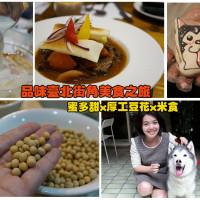 台北市美食 餐廳 異國料理 多國料理 米食 Rice Kitchen 照片