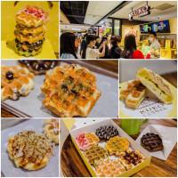 台北市美食 餐廳 烘焙 烘焙其他 KUKO 比利時鬆餅四號店 照片