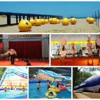 苗栗縣休閒旅遊 景點 主題樂園 通宵海水浴場(通宵玩海趣) 照片