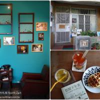 新北市美食 餐廳 咖啡、茶 目目。MùMù 照片