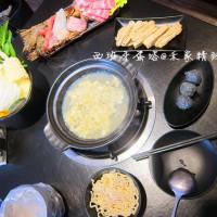 宜蘭縣美食 餐廳 火鍋 涮涮鍋 禾家 精緻鍋物 照片
